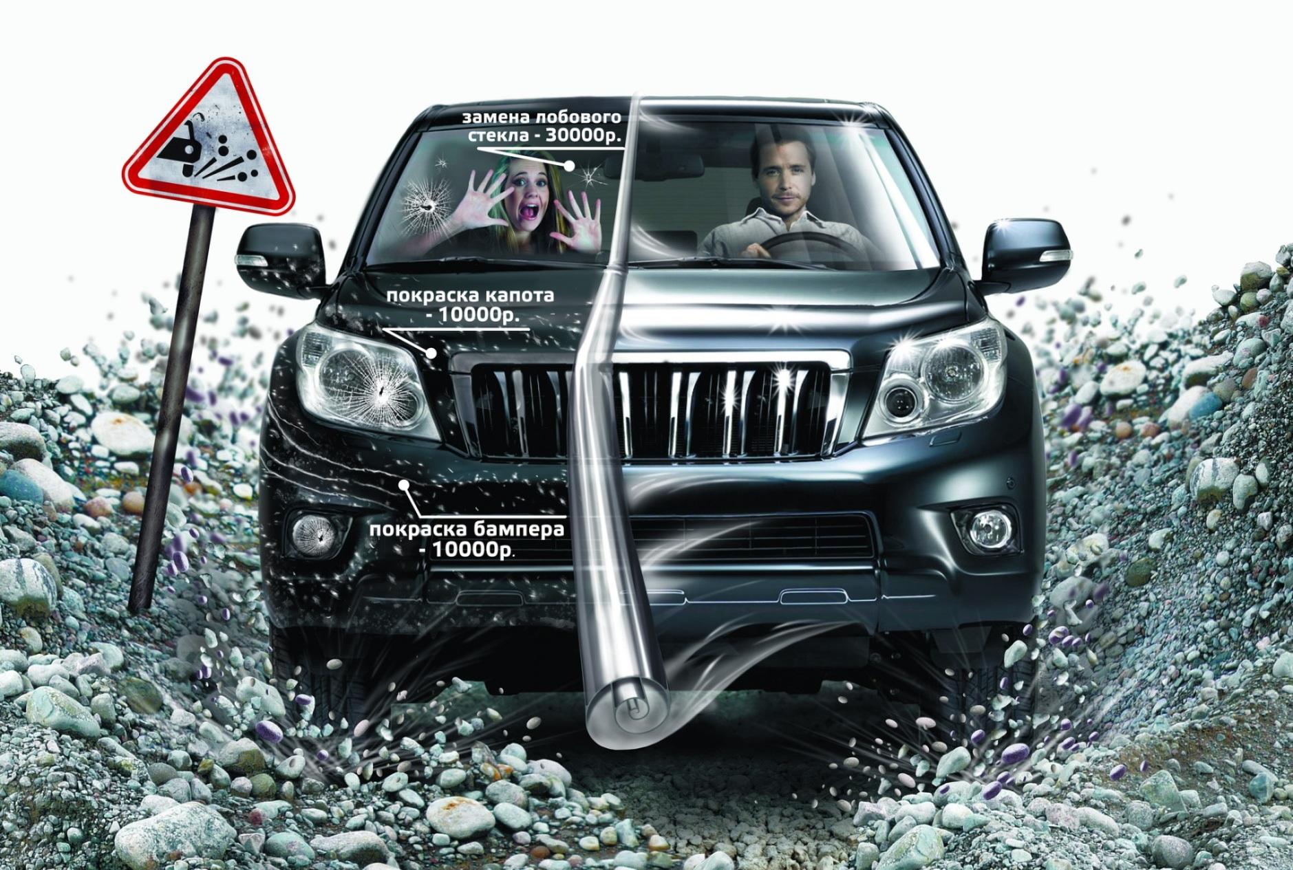 Антигравийная пленка на автомобиль: особенности установки
