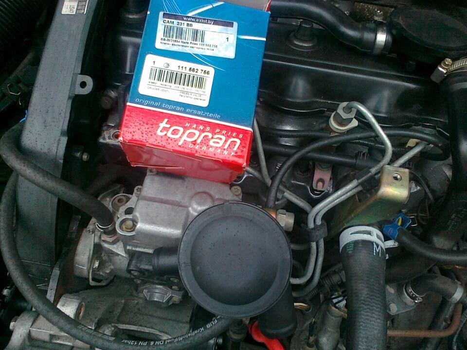 Значение системы вентиляции картерных газов в двигателе