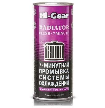 Промывка радиатора охлаждения специальными средствами