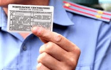 Порядок замены удостоверения