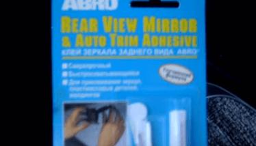 Чем приклеить зеркало заднего вида к лобовому стеклу?