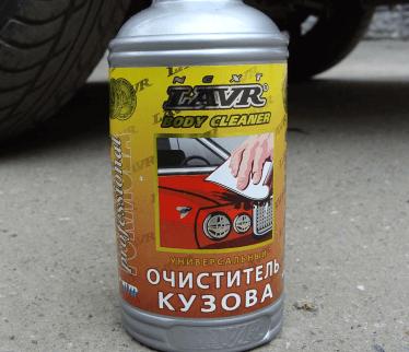 Средства для удаления ржавчины с кузова авто
