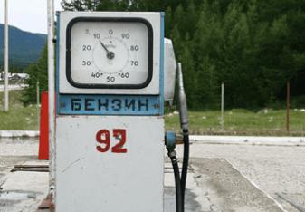 Как избежать заправки некачественным топливом