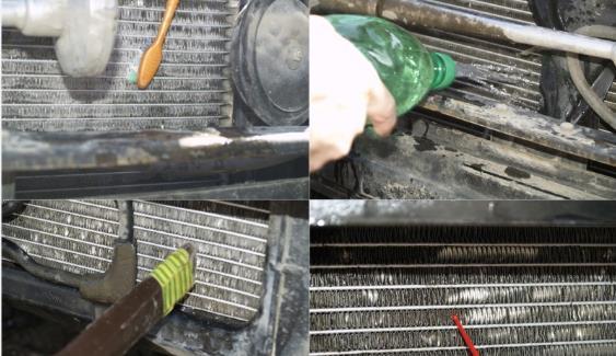 Очистка радиатора охлаждения