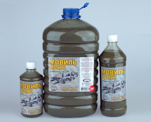 Элемент воронеже гидроизоляция в