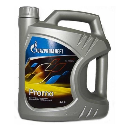 Промывочное масло Gazpromneft Promo